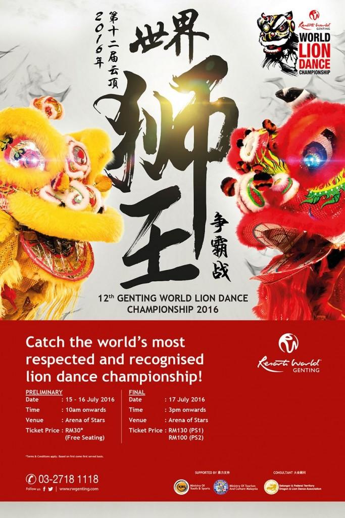 World Lion Dance Championship Genting Highlands 2016