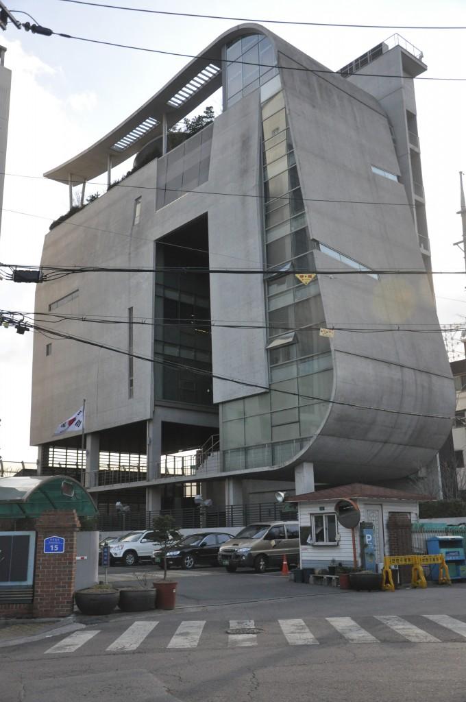 YG Entertainment Building Seoul
