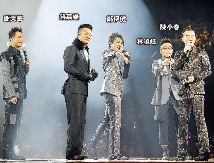 Source: life.mingpao.com