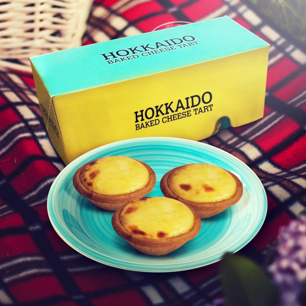 Source: Hokkaido Baked Cheese Tart