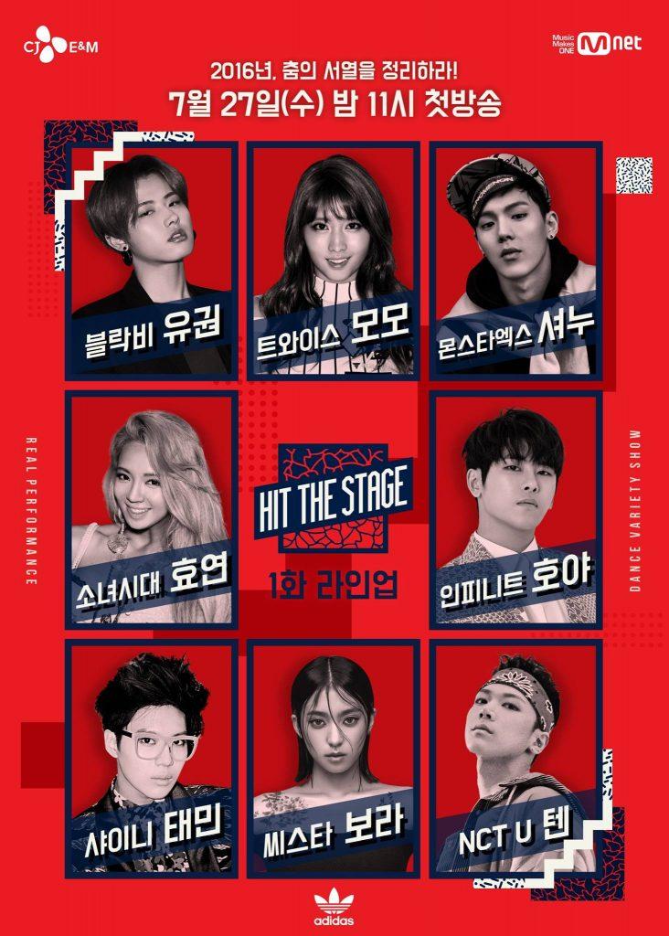 Source: Mnet Dance