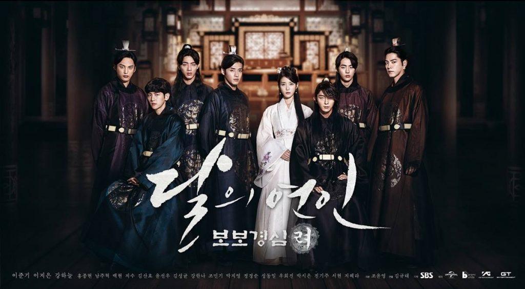 Scarlet Heart K-Drama Cast
