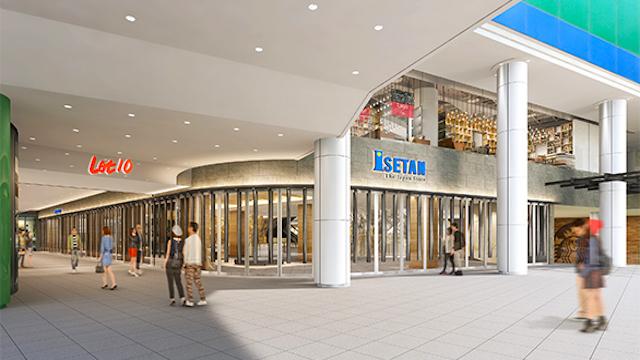 Isetan-Japan-store