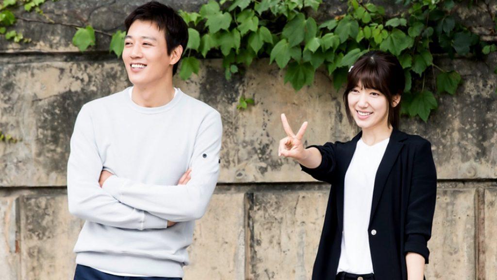 Kim Rae Won Park Shin Hye