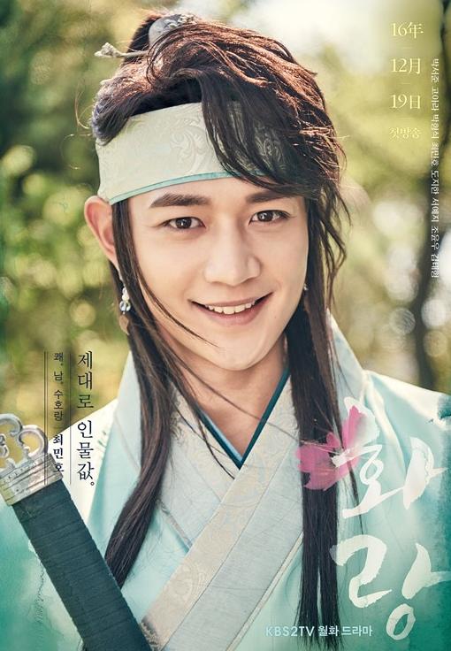 Source: Soompi