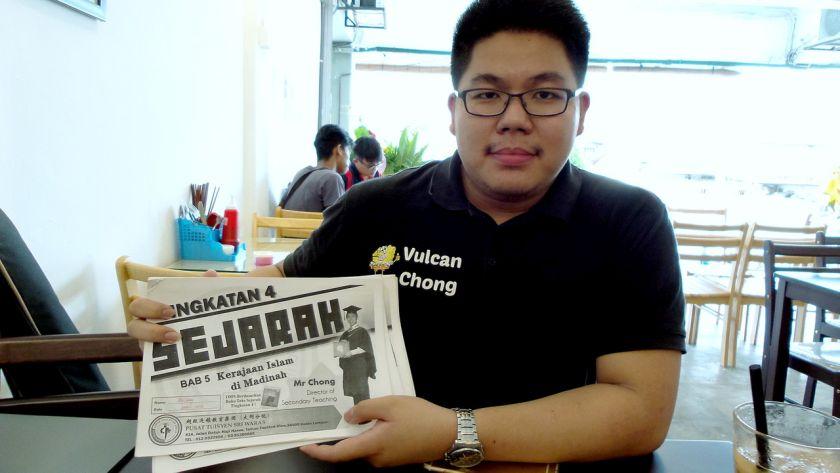 Vulcan Chong Weng Hon