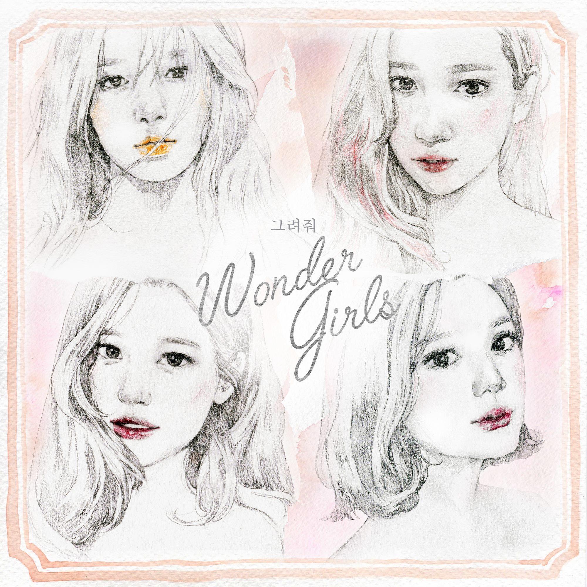 Source: Wonder Girls' Facebook Page