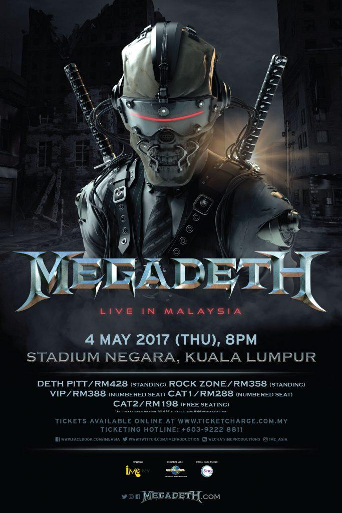 MGD_Poster20x30