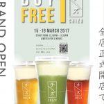 Chizu Drink