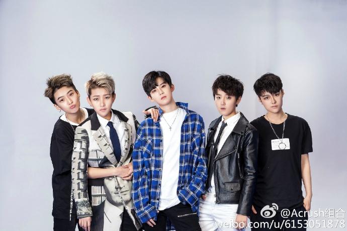 Source: FFC-Acrush's Weibo
