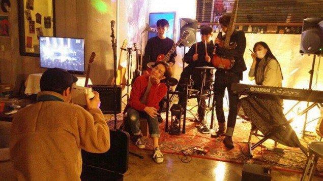 nam tae hyun band