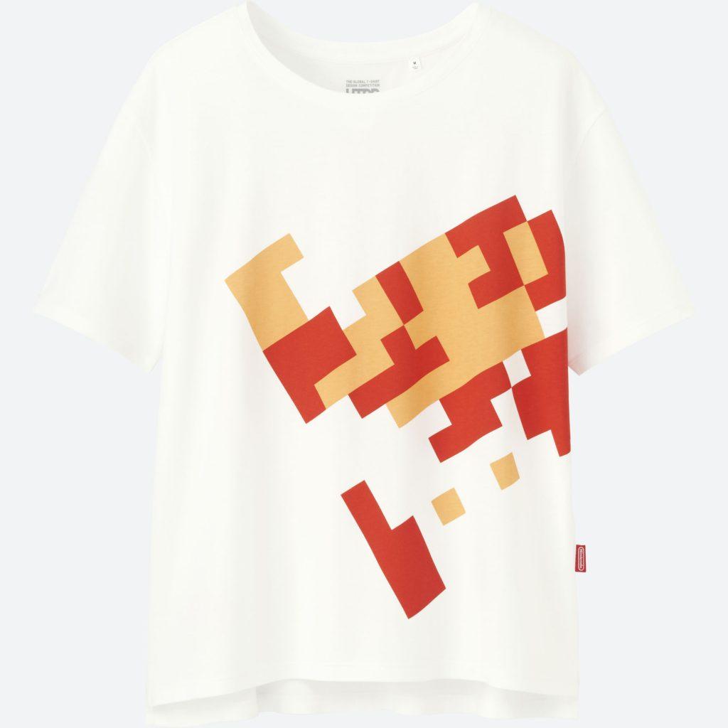 f63974e4 Uniqlo T Shirt Grand Prix Design Contest 2015 - DREAMWORKS
