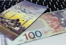 Civil Servants Duit Raya