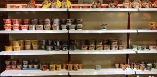 Cup Noodles Mart