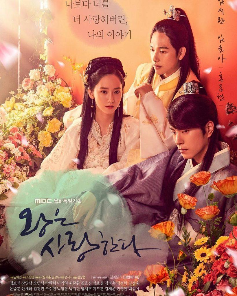 Producer ost kim jong kook dating 6