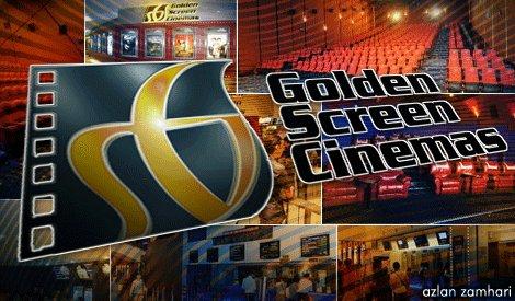 Melawati Mall GSC
