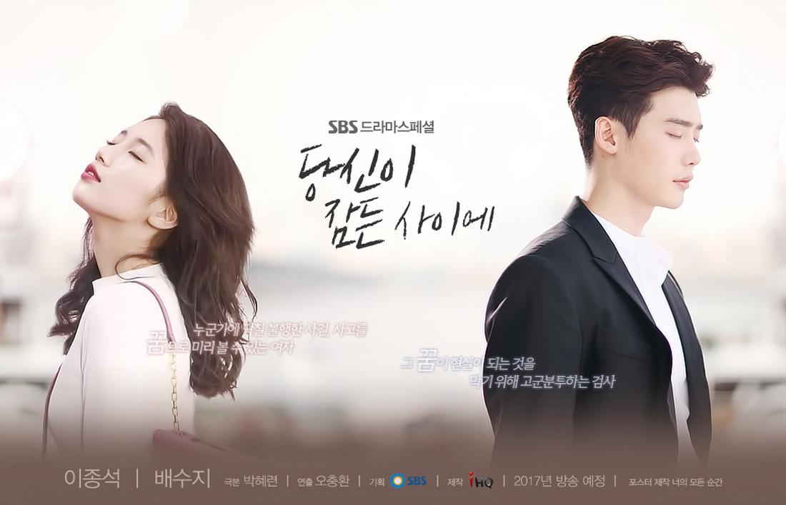 Source: Soompi Forums