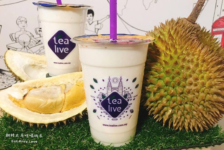 Durian King Smoothie