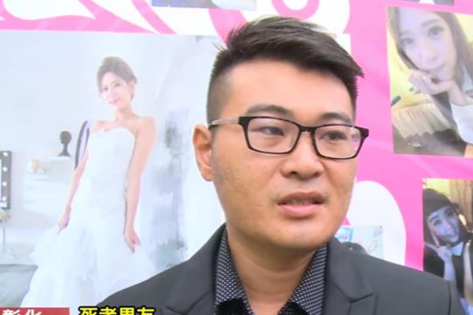 Taiwanese Man