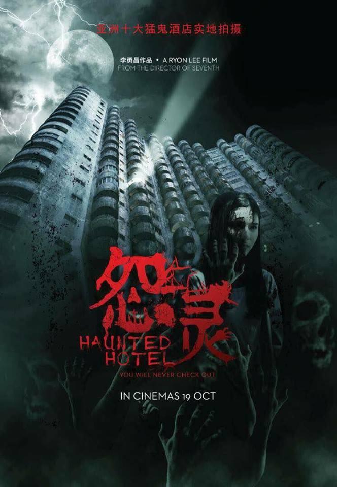 Best Halloween Films