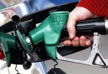 Petrol Diesel Price December