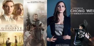 True Story Movies 2018