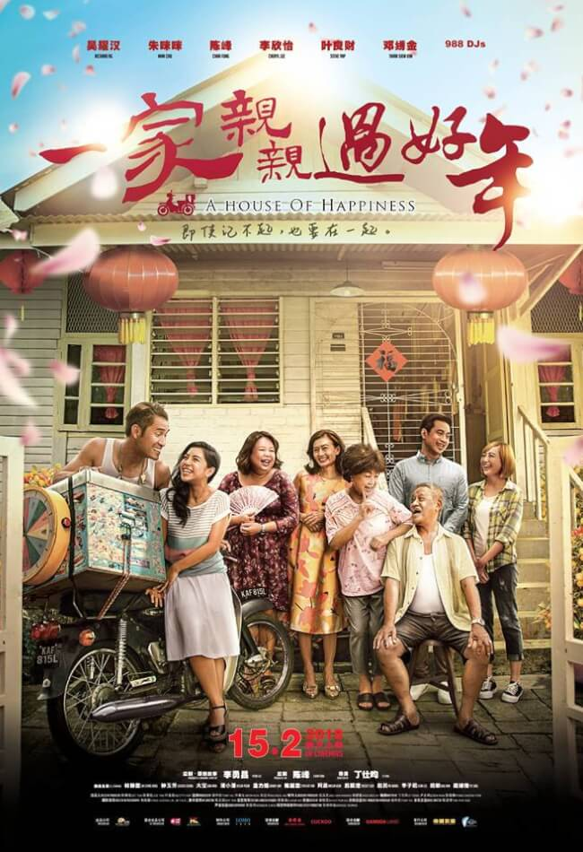 Cny 2018 8 chinese new year movies to watch this month for Mimi lee chinese