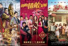Chinese New Year Movies