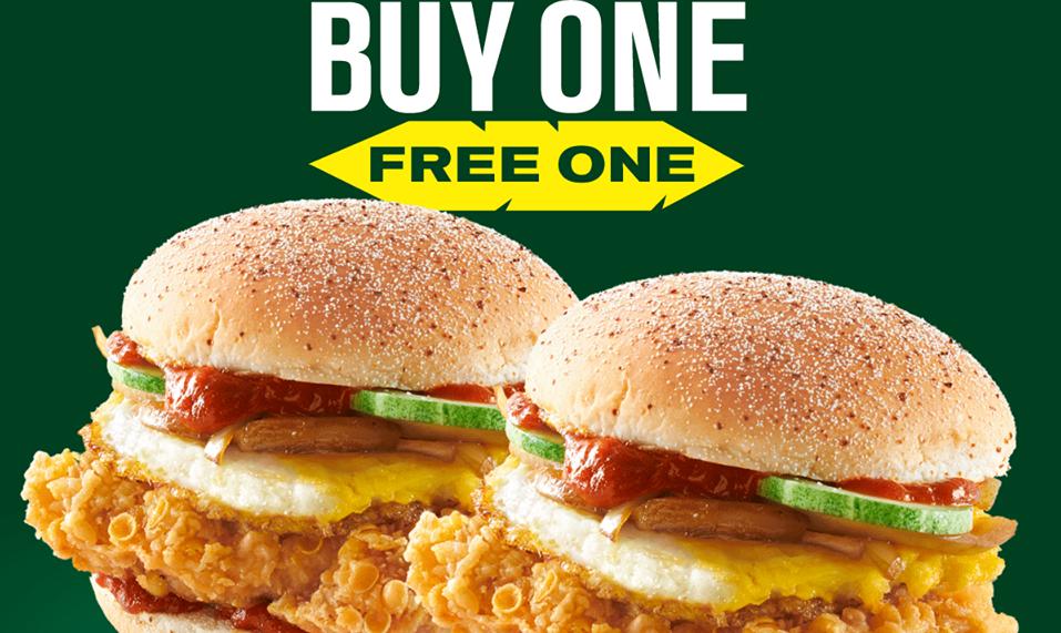 McDonald's Nasi Lemak Burger