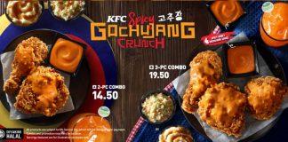 KFC Spicy Gochujang Crunch