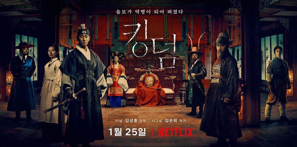 Kingdom Season 2: 8 Things To Know About Netflix's K-drama Hit