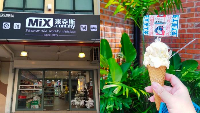 White Rabbit Ice Cream