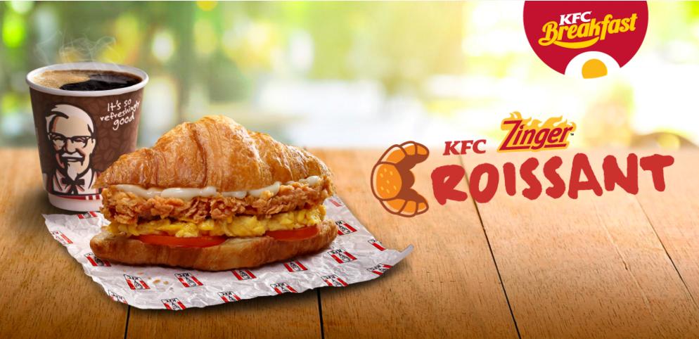 Kfc Malaysia Adds Zinger Croissant To Its Breakfast Menu Hype