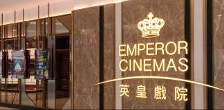 Emperor Cinemas