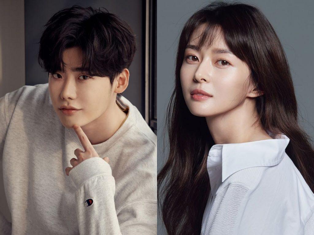 Lee Jong Hyun dating 2016