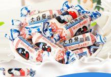 White Rabbit Candy
