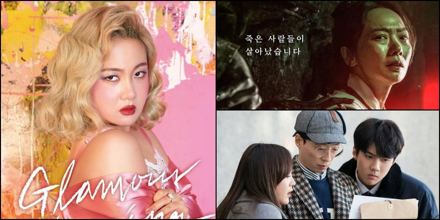 Korean Drama 2020 List.Netflix Unveils 7 Upcoming Original Korean Tv Series For