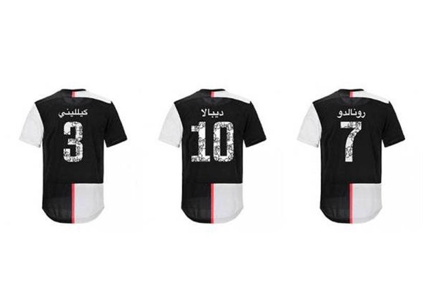 The Best Juventus Fc Kits