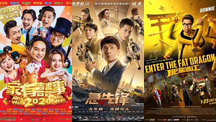 Cny 2020 7 Chinese New Year Movies To Enjoy This Season-1321