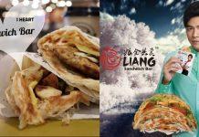Liang Crispy Roll
