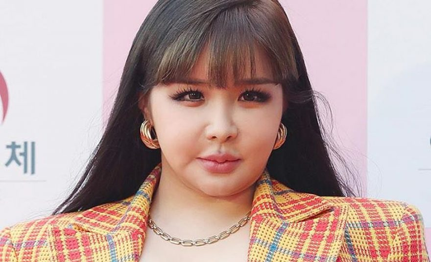 Park Bom's Agency Responds To Plastic Surgery Rumours | Hype Malaysia