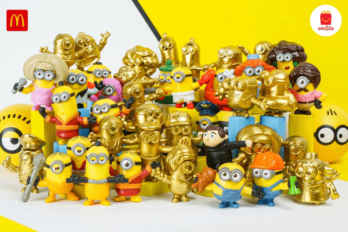 Mcdonald S Collect These Golden Minions With Every Happy Meal Set Hype Malaysia