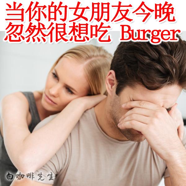 RM460 Burger