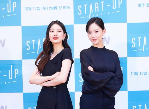 """""""Start-Up"""""""