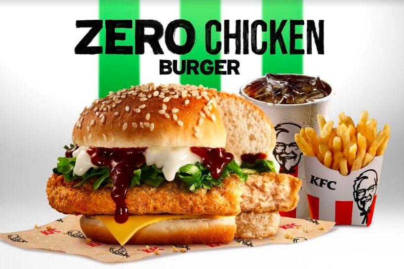Zero Chicken Burger