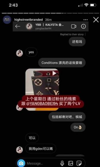 Yang Bao Bei