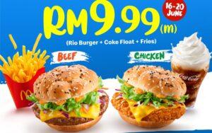McDonald's Rio Burgers Tak Laku? Now Priced At RM9.99