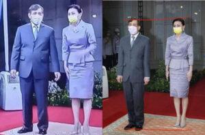 Netizens Debate If King Vajiralongkorn Had A Substitute After Observing Him