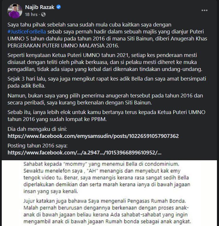 Siti Bainun