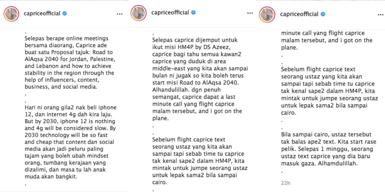 "22 Goodbye Instagram,"" Caprice Posts Final Updates On Social Media ..."